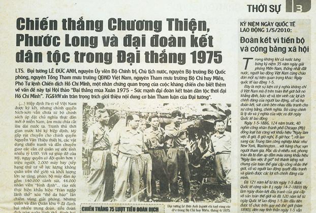 Chiến thắng Chương Thiện, Phước Long và đại đoàn kết dân tộc trong Đại thắng 1975